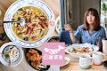 刁民-酸菜魚崇德店