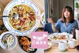 刁民-酸菜魚 崇德店