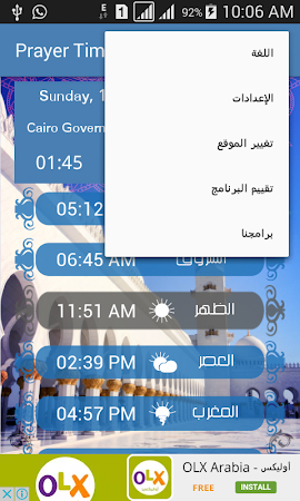 PrayerTimes . Azan Program 1.5.2 screenshot 641371