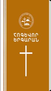 Ergaran - náhled