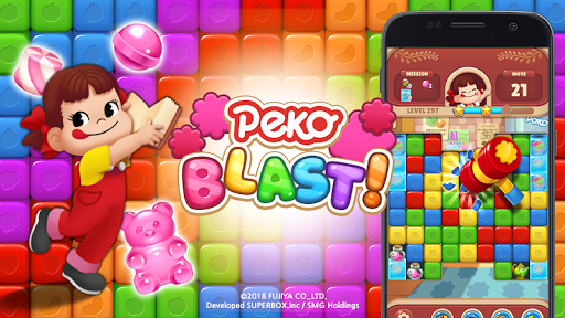 Peko Blast : Puzzle - screenshot