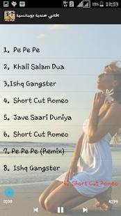 أغاني هندية مشهورة - Aghani & music hindi MP3 الملصق ...