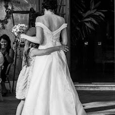 Fotografo di matrimoni Eliana Paglione (elianapaglione). Foto del 05.05.2015