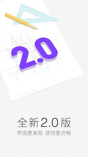 MOOCChina-xuetangX