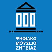 Sitia Digital Museum