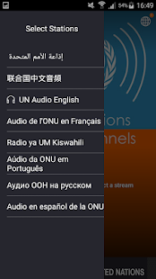 UN Audio Channels- screenshot thumbnail