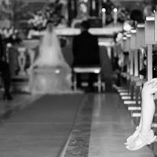 Wedding photographer Giuseppe De Francesco (josephoto). Photo of 04.08.2015