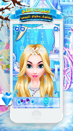 Snow Princess Salon Makeover Dress Up for Girls  captures d'u00e9cran 2