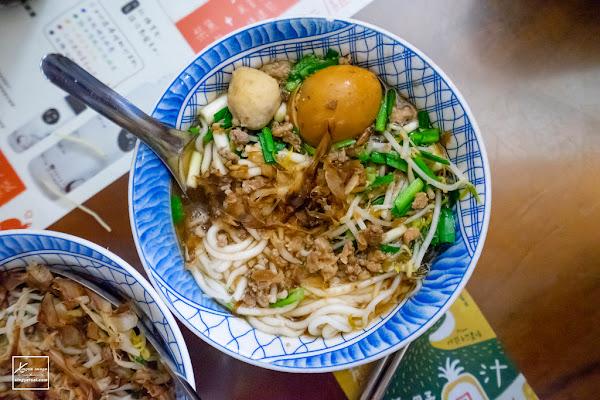 榕樹下米苔目|台東市美食