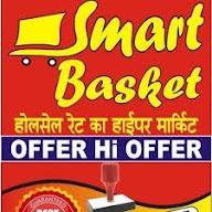 Smart Basket photo 1