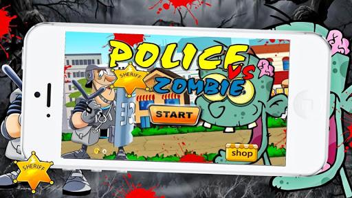 大戰殭屍2免費展位警察