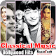 Download Classical Music For PC Windows and Mac