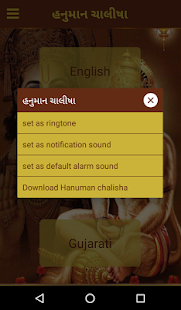 Download hanuman Chalisha For PC Windows and Mac apk screenshot 7