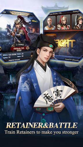 Emperor And Beauties 2.7 Cheat screenshots 4