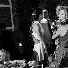 Hochzeitsfotograf Nazar Voyushin (NazarVoyushin). Foto vom 31.10.2018