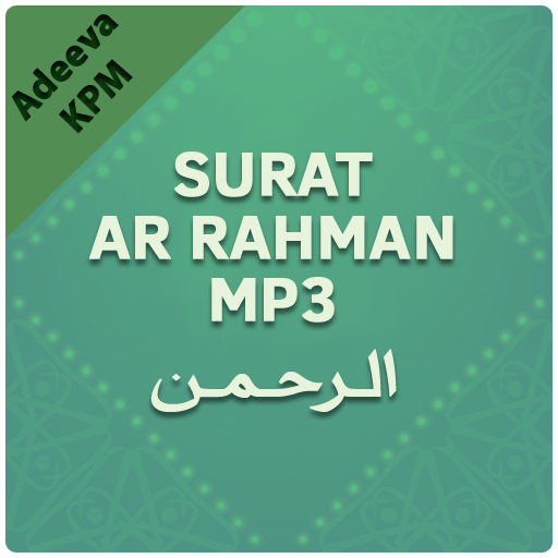 Surat Ar Rahman Mp3 Offline Apps On Google Play