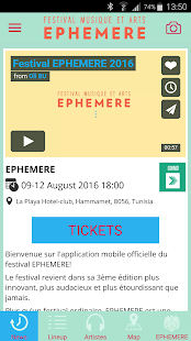 EPHEMERE- screenshot thumbnail