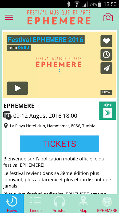 EPHEMERE- screenshot