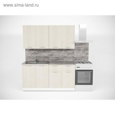Кухонный гарнитур Лариса стандарт 2 1600 мм
