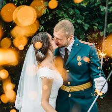 Wedding photographer Anastasiya Mikhaylina (mikhaylina). Photo of 02.09.2018