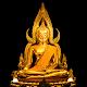 Thai Kathas APK