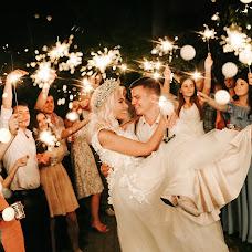 Wedding photographer Anastasiya Kovtun (akovtun). Photo of 14.08.2017