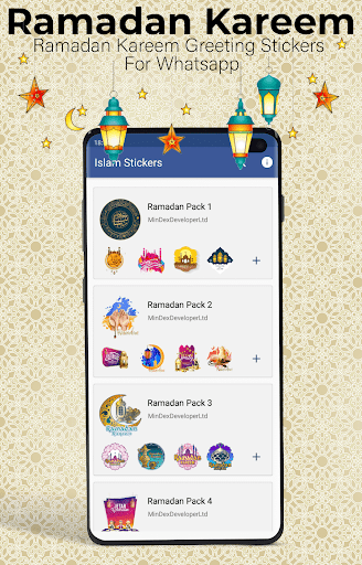 Ramadan Greeting Stickers For Whatsapp 1.5 screenshots 2