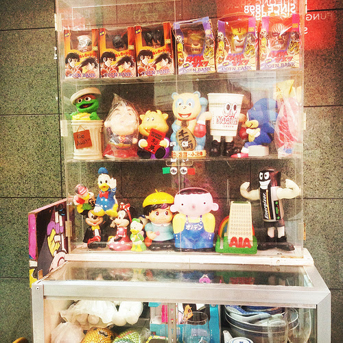 Hong Kong, Toy, Shop,  香港, 玩具, 店