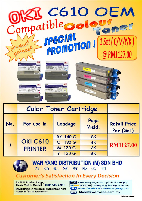 OKI C610 OEM Compatible Copier Toner Cartridges
