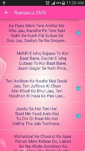 Love Qoutes for WhatsApp
