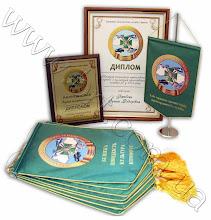 Photo: Нагородна сувенірна продукція для Державної прикордонної служби України