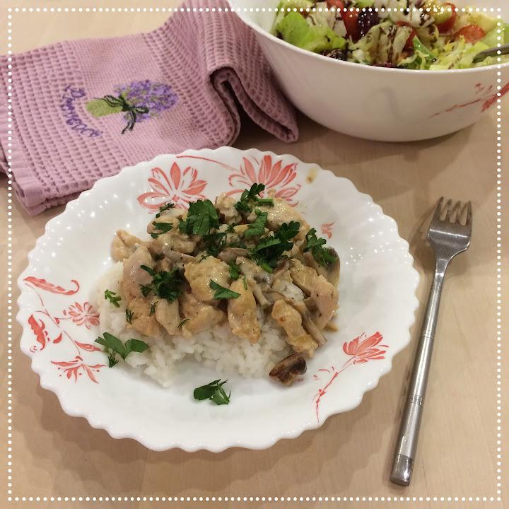 Куриное рагу с рисом