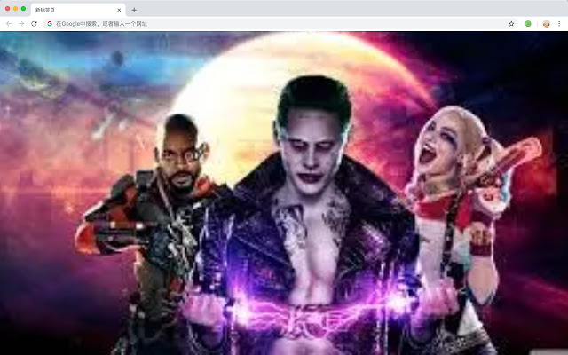 Suicide Squad Hot DC HD New Tabs Theme