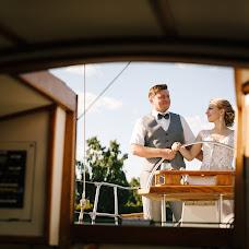 Wedding photographer Dmitriy Pustovalov (PustovalovDima). Photo of 14.08.2018