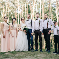 Wedding photographer Andrey Yura (TwoPoints). Photo of 03.12.2016