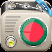 All Bangla Radios - বাংলা রেডিও