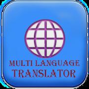 Multi Translator