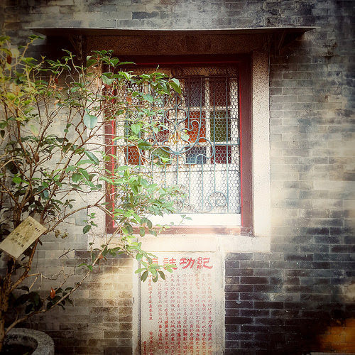 Chinese, Hong Kong, temple, Lo Pan Temple, Window,  魯班先師廟,  窗口, 香港