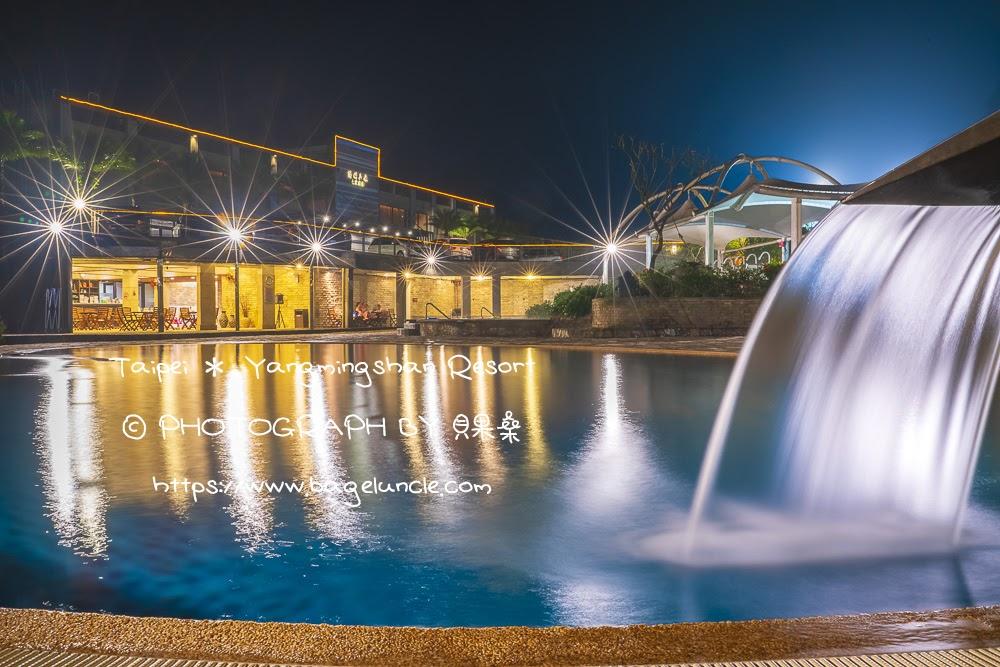 天然山泉水泳池-金山溫泉會館推薦
