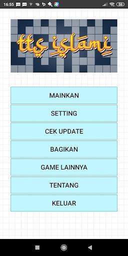 TTS Islami - Teka Teki Silang Offline 1.3 screenshots 1