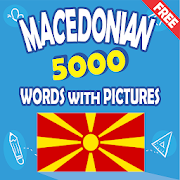 Macedonian 5000 Words with Pictures