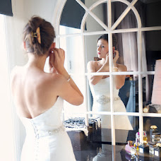 Wedding photographer Katerina Tribush (Katereena). Photo of 08.12.2013