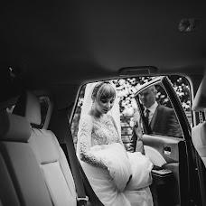 Wedding photographer Ulyana Kozak (kozak). Photo of 24.05.2018