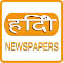 All Hindi News Hindi Newspaper, India icon