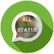 All Whats Status 2019 APK