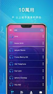 鈴聲下載歌曲免費2020 - Google Play 應用程式