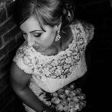 Wedding photographer Dmitriy Baydak (baydakphoto). Photo of 18.02.2018