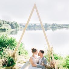 Wedding photographer Ilya Neznaev (neznaev). Photo of 04.08.2018