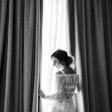Свадебный фотограф Таша Пак (TashaPak). Фотография от 07.08.2019