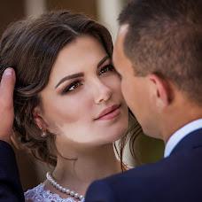 Wedding photographer Ekaterina Trifonova (Trifonova). Photo of 12.06.2017